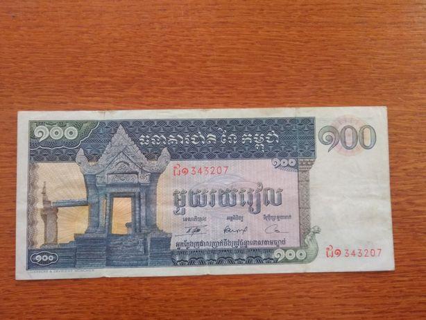 Banknot Kambodża 100 Cent Riels