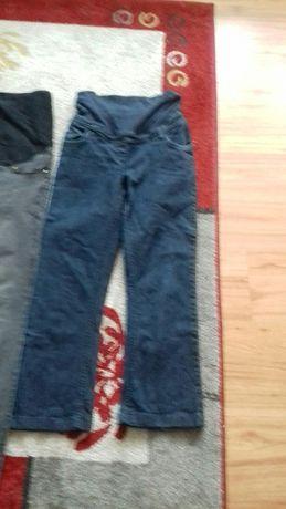 Spodnie ciążowe dżinsowe 38