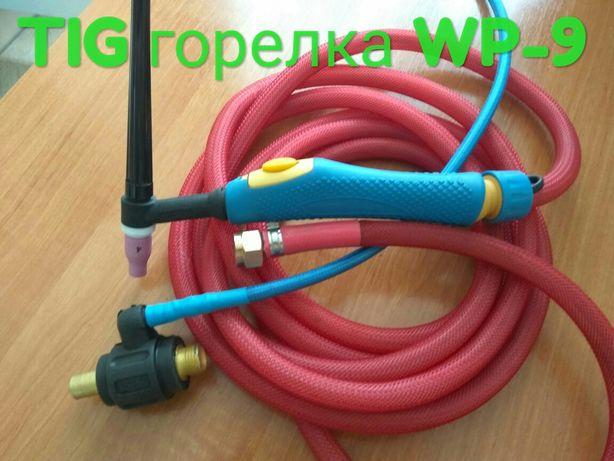 TIG горелка для аргонной сварки WP-9F