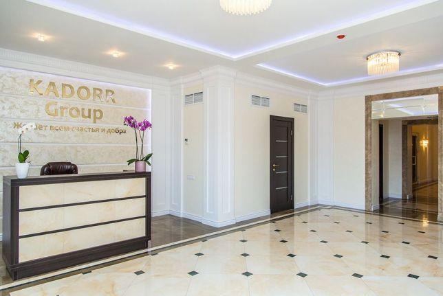 Отличная цена на 2-х комнатную квартиру в Жемчужине
