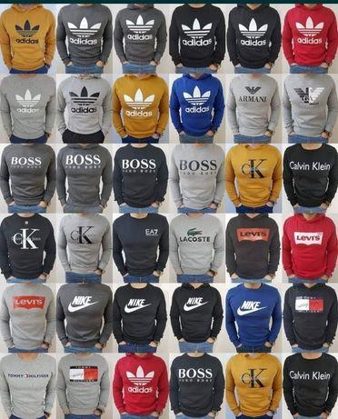 Bluza dresowa meska Adidas Nike Armani Boss Ck Tommy Levis