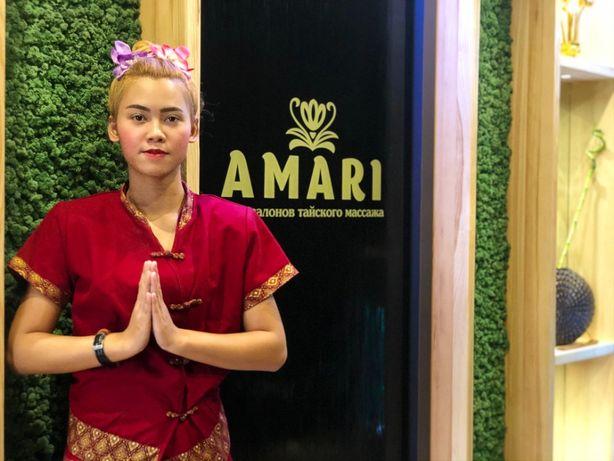 Тайский массаж и SPA программы от лучших мастеров из Таиланда