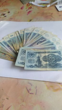 Купюры по пять рублей