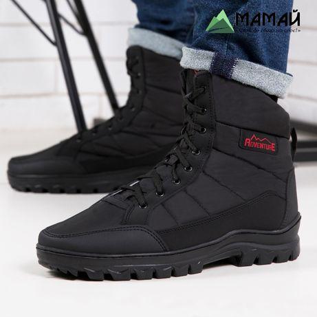 Ботинки мужские зимние -20°C / черевики сапоги кроссовки # КБ 410