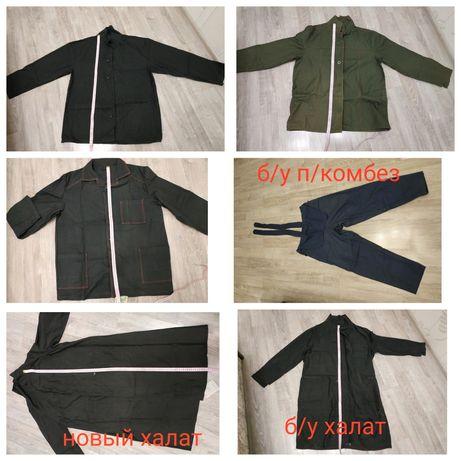 Пиджак рабочий, х/б, плотный, как джинс, спецодежда, новые