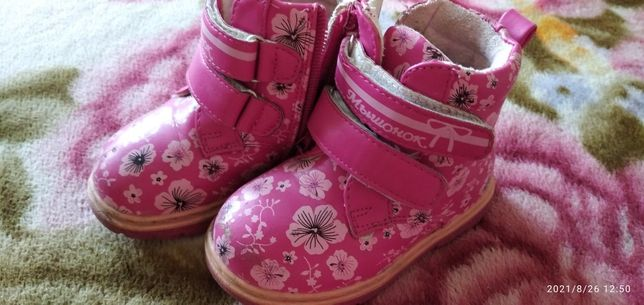 Продам ботиночки на девочку