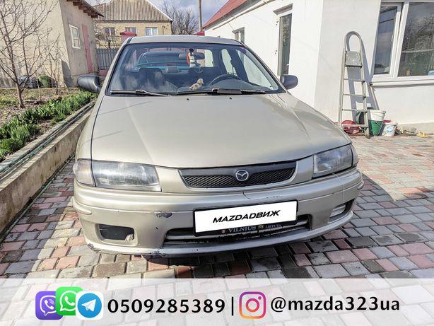 Разборка Mazda 323S BA (94-98) 1,5/1,7d/Розборка Mazda 323 BA (94-98)
