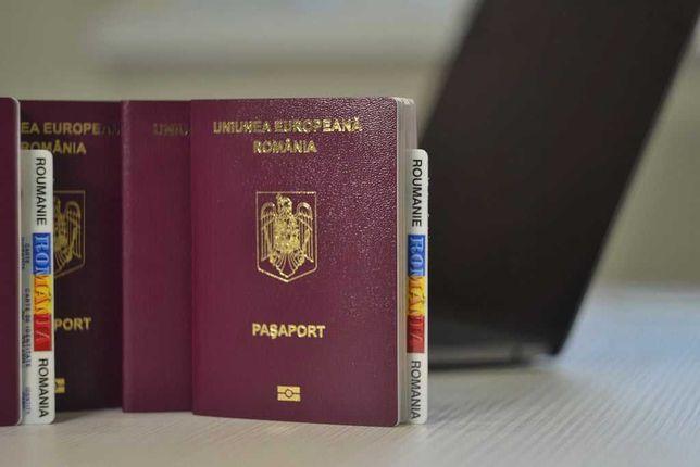 Гражданство Евросоюза / Гражданство Румынии