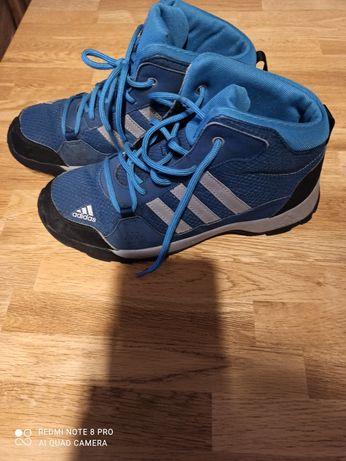 Buty Adidas terex rozm. 37 i 1/3 stan idealny