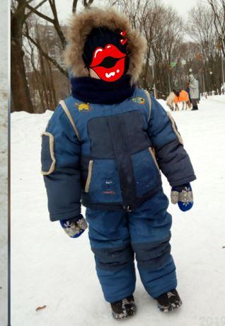 Зимний комплект на 2-3 года