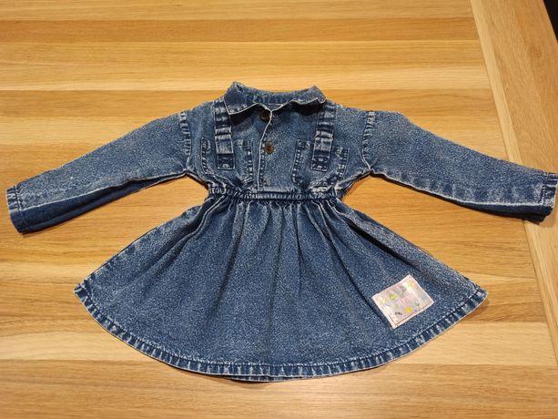 Sukienka, jeans, śliczna