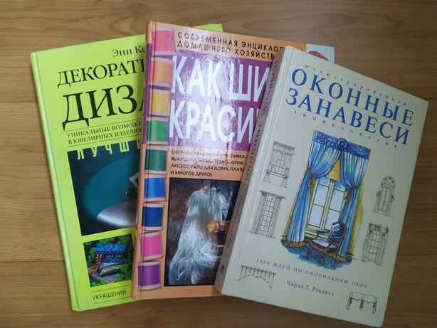 Книги по творчеству