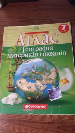 Атлас по географії 7 клас