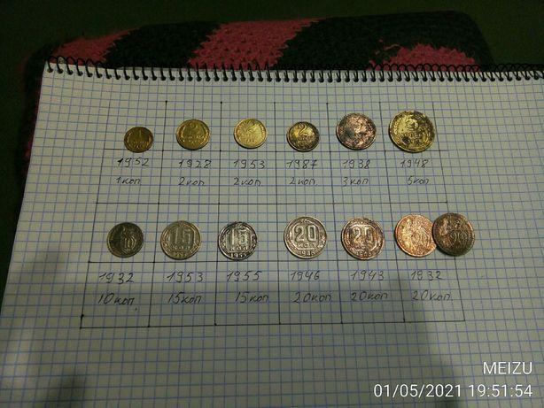Монеты разные копанные.