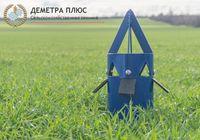 Клапан-дозатор для биг-бегов (растариватель, биг бег, openbag)