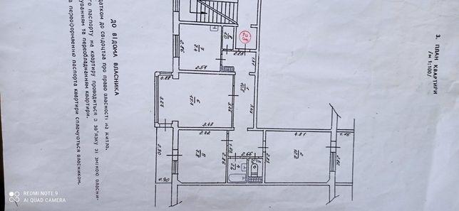 Продам 3-х кімнатну квартиру в м.Нетішин