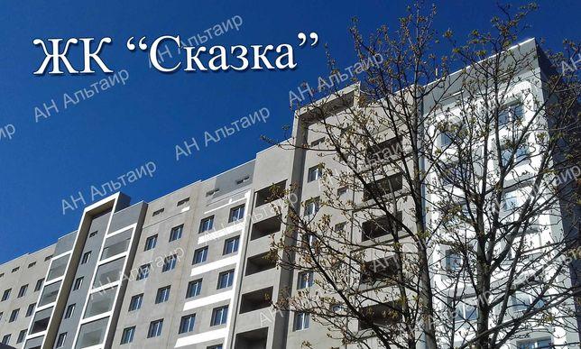 """ЖК """"Сказка"""" Дом СДАН 2комн квартира 57м2  Холодная Гора IE"""