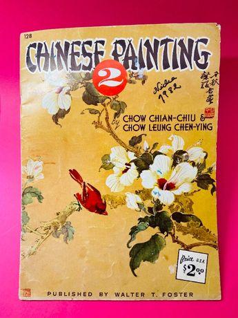 Chinese Painting - Autores Vários