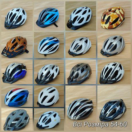 Взрослый велосипедный шлем , велошлем . шолом велосипедний велоь