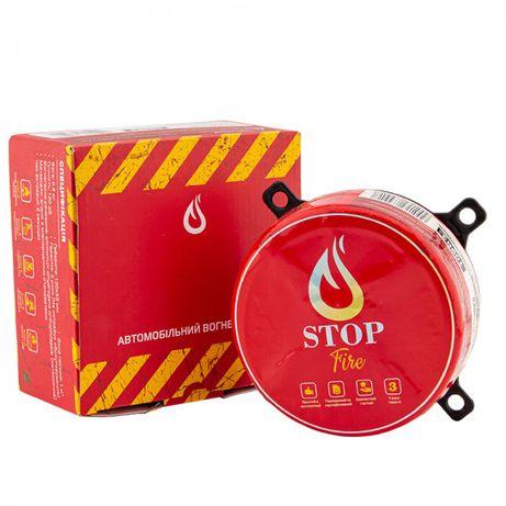 Автономний диск порошкового пожежогасіння Fire Stop V1.0M