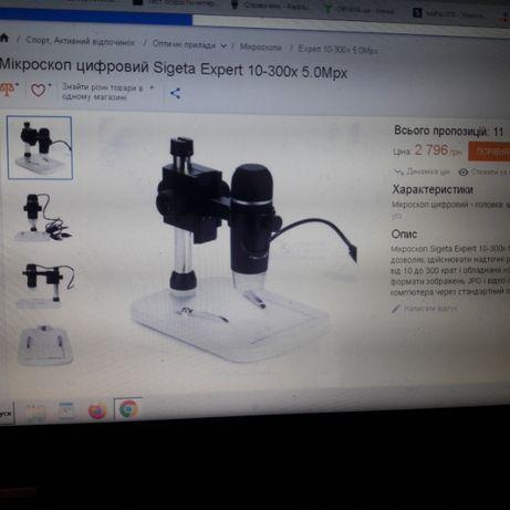 цифровой микроскоп SIGETA Expert 10-300 5.0 Mpx