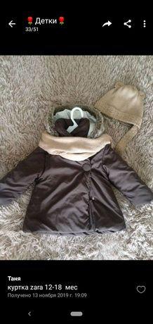 Пальто для девочки до 2-х лет