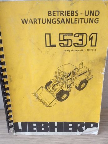 Руководство Liebherr