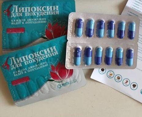 Липоксин - капсулы для похудения 36шт