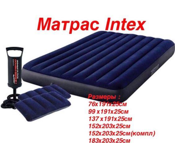 РАСПРОДАЖА-Надувной матрас\ диван кровать! Intex все размеры!