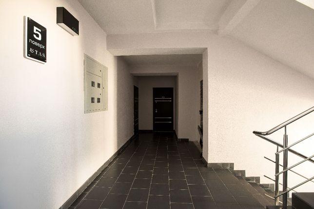 ПРОДАЖ квартири в ЖК Еталон (3-х кім)