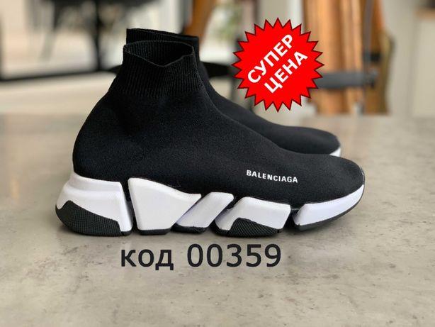 Кроссовки женские Balenciaga Speed Trainer (00359-00360) Белые/Черные