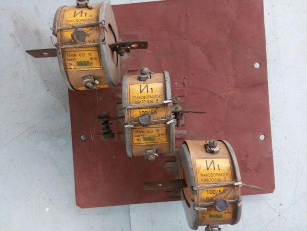 Трансформатор тока- медь! то-0,66 100/5А
