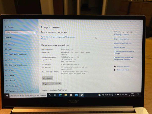 "Ноутбук Acer Swift 3 2020года AMD Ryzen 7 16ГБ ОЗУ 14"""