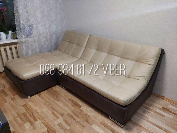 АКЦИЯ! МОДУЛЬНЫЙ угловой диван кровать. Диван для СНА и отдыха. Мебель