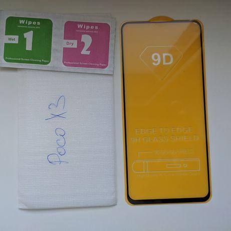 защитное стекло Xiaomi Poco x3 Redmi 9 9a 9c Note 9s 8 7 4 8 pro 8t
