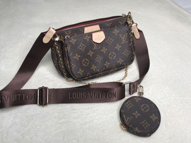 Mala Louis Vuitton LV
