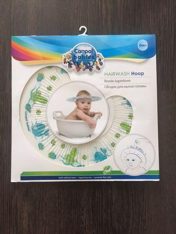 Kapelusz do kąpieli dla niemowlaka