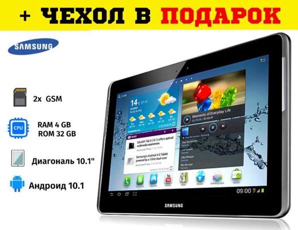 "Планшет-телефон Samsung Galaxy Tab 10,1"", 2SIM, (4-32), (2/16)"