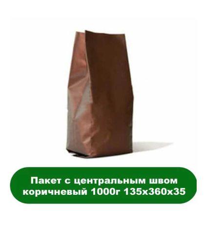 Пакеты с Центральным швом для кофе с клапаном. Стабило
