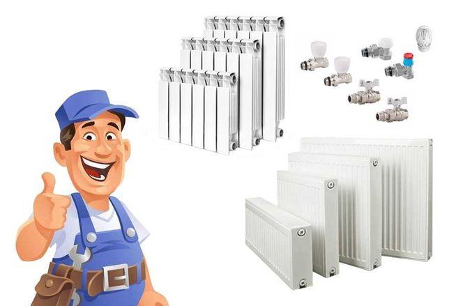 Батареи / стальные, биметаллические, алюминиевые / Радиаторы отопления