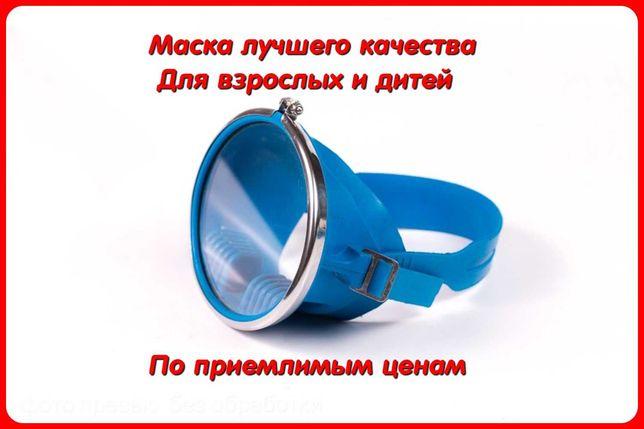 Маска для подводного плавания (глубинка синяя)для взрослых и дитей