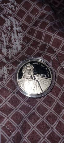 Монета Амет Хан Султан 2 гривны,  новая , не открывалась.