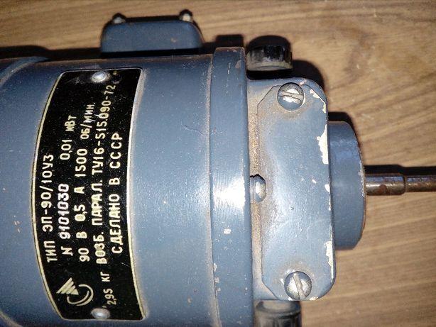 электродвигатель ЭП-90/10У3,ЭП100/350У3,ЭП110-245
