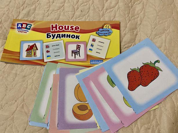 Английские карточки дом фрукты house fruit