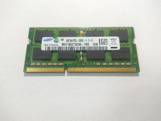 Оперативная память для ноутбука 4gb pc3l 12800s