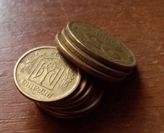 25 копеек 1996, 10 копеек 1996