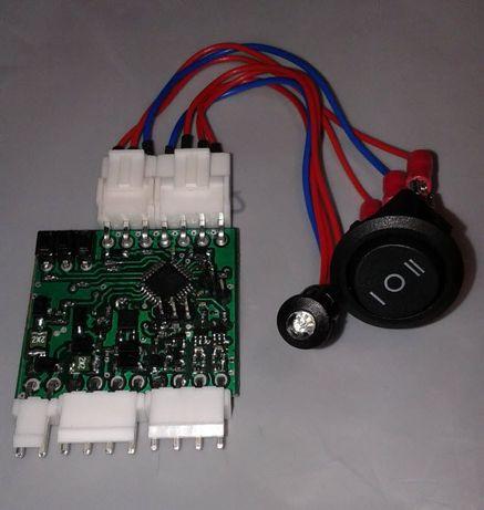 Газовая кнопка для ГБО 2-го поколения (Электронный блок управления)