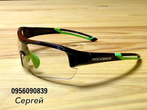 Велосипедные фотохромные вело очки RockBros велоочки для спорта