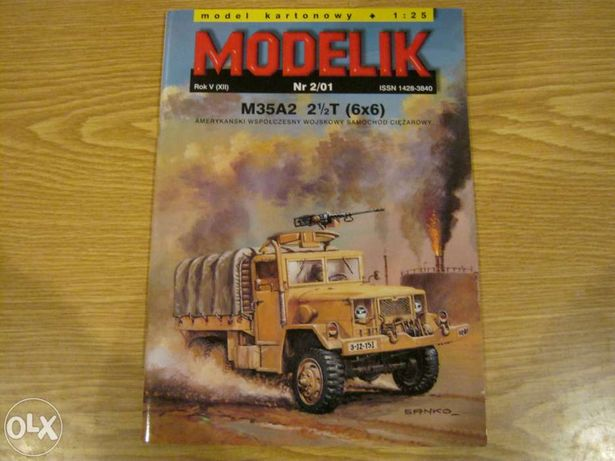 Модель из бумаги. MODELIK грузовик M35A2 2 1/2T (6x6)
