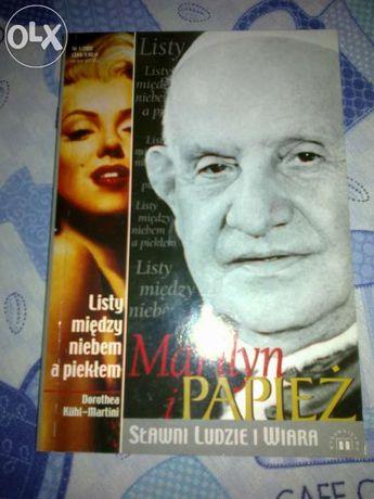 """""""Marilyn i papież Jan XXIII. Listy między niebem a piekłem"""""""